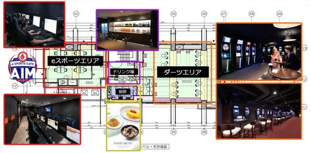 "Image of ""DiCE Ikebukuro"" 6F after renovation"