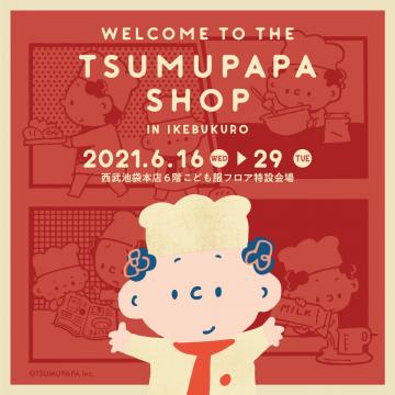 Seibu Ikebukuro Banner (C) TSUMUPAPA Inc