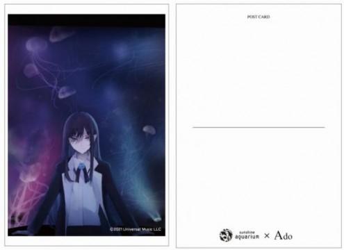 Postcard 200 yen (tax included)