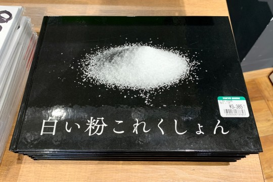 White powder collection