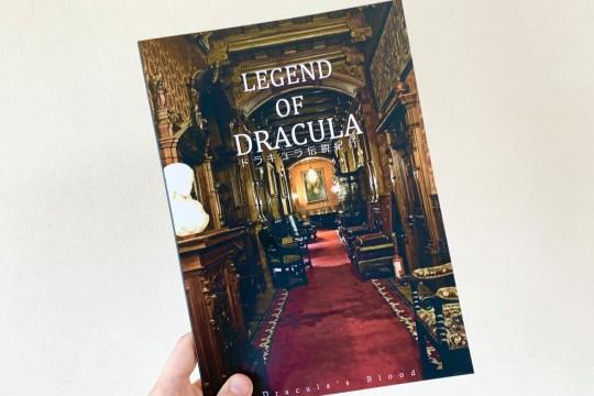 Castlevania: The Adventures of Dracula
