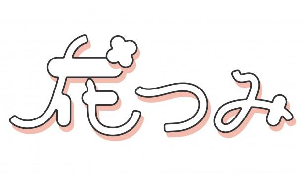 Hanatsumi logo_final 2