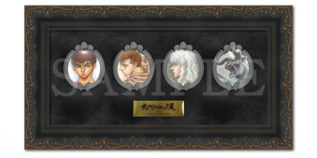 Large Berserk Exhibition Commemorative Medal Set © Kentaro Miura (Studio My Painting) / Hakusensha