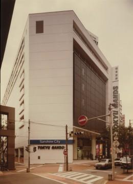 創業当時の東急ハンズ池袋店
