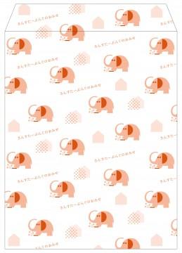 店舗紙封筒_角5イメージ