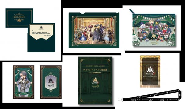 Various original goods